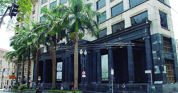 Viva SP Pátio Metrô São Bento Tour Guiado Pelo Centro Histórico Caminhos do Triângulo Edifício Centro Cultural Caixa Econômica